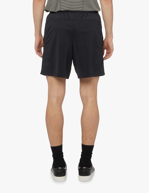 rinascente Under Armour Sport shorts