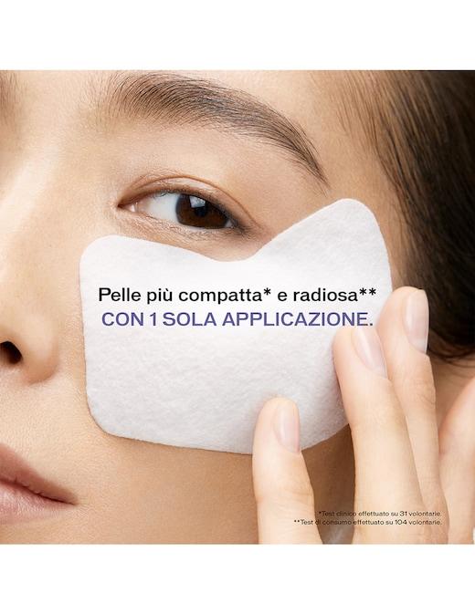 rinascente Shiseido Uplifting and Firming Express Maschera per gli occhi