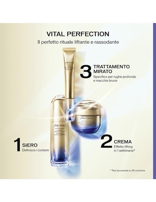 rinascente Shiseido Intensive WrinkleSpot Treatment