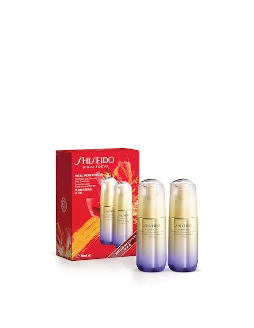 rinascente Shiseido Cofanetto Vital Perfection