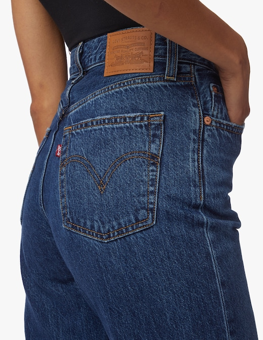 rinascente Levi's Jeans Ribcage a vita alta