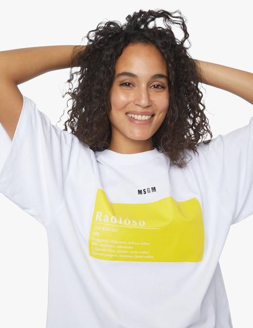 rinascente MSGM T-shirt