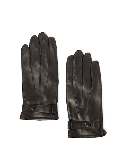 rinascente Guanti Made In Italy Leather gloves