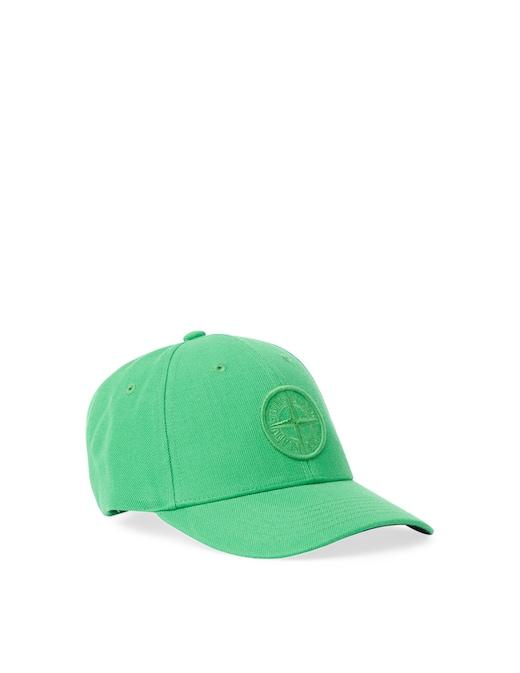 rinascente Stone Island Logo baseball cap