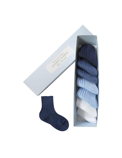 "rinascente Story Loris Set regalo ""settimanale"" 7 paia di calze colorate"