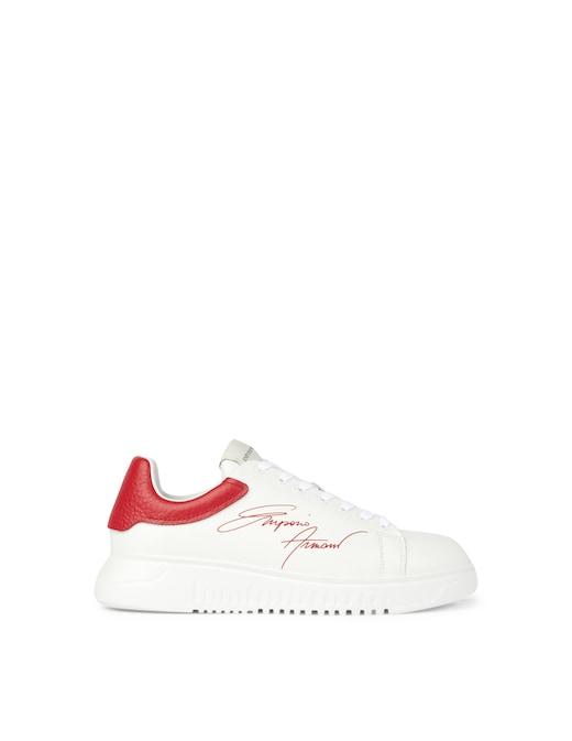 rinascente Emporio Armani Sneaker icon