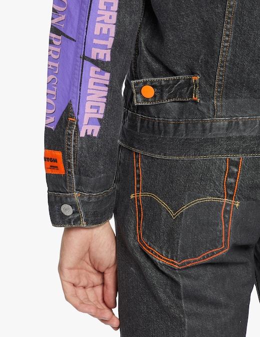 rinascente Heron Preston Trucker jacket black wash