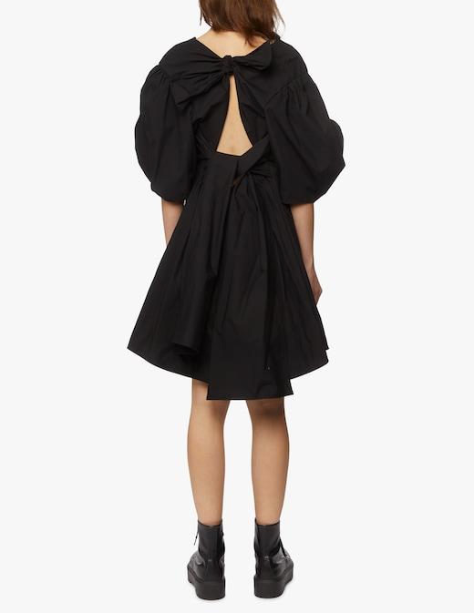 rinascente MSGM Cotton mini dress