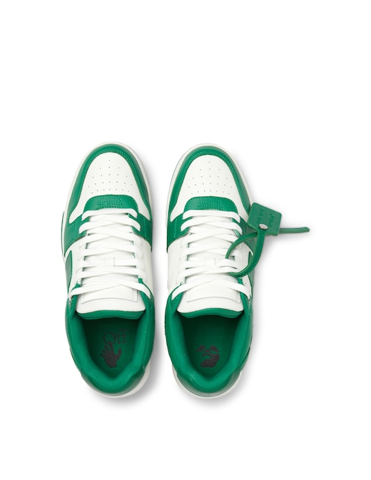 rinascente Off-White Sneakers out off office