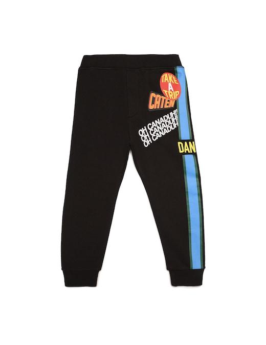 rinascente Dsquared2 Pantalone in felpa con patches stampati