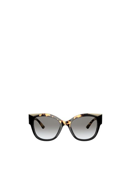 rinascente Prada Pillow Sunglasses PR 02WS