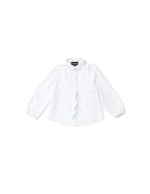 rinascente Emporio Armani Cotton shirt with ruffles