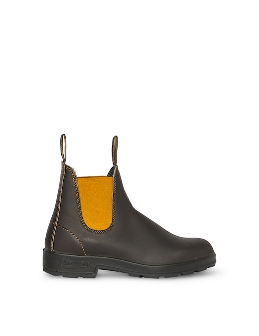 rinascente Blundstone Brown leather ankle boots