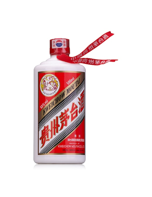 rinascente Moutai Kweichow Moutai Chiew 53 Aged 50Y 500ml