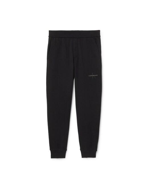 rinascente Calvin Klein Jeans Small logo sweatpants